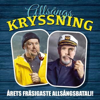 Allsångskryssning sommaren 2017. Foto: Olssons brygga.